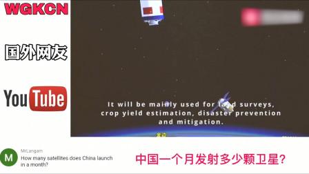 国外网友:近段时间中国发射多少火箭,根本数都数不清,发展太快了