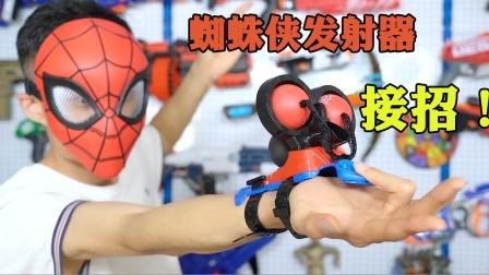 卖断货的蜘蛛侠发射器到底如何,试玩之后,喜感十足!射程好尴尬