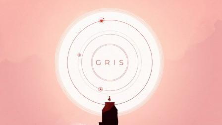 【飛渡】《GRIS》一周目全收集全成就流程攻略解说【02】愤怒