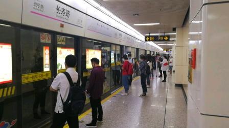 上海地铁13号线(96)