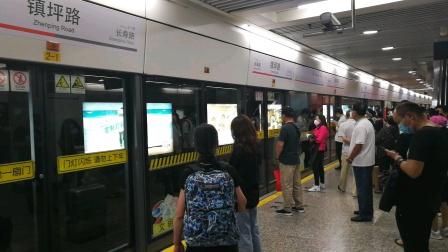 上海地铁7号线(76)