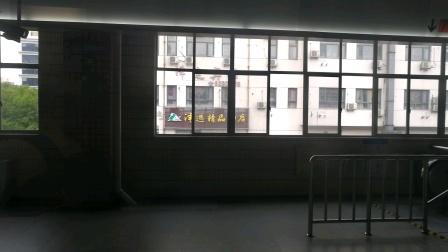 上海地铁3号线(171)