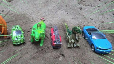 亮亮玩具彩蛋里找到汽车消防车和恐龙,婴幼儿宝宝早教益智游戏视频
