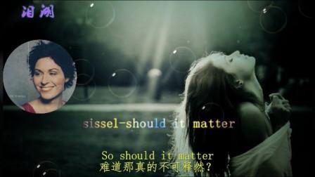 《呼啸山庄》主题曲,被天使吻过的嗓子,天籁之音,适合一个人安安静静的聆听!sissel - should it matter