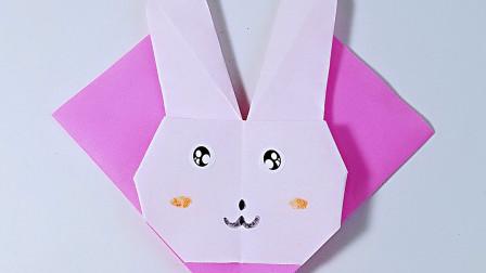 折纸小兔子书签教程