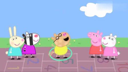 小猪佩奇:大象艾米丽竟然可以用鼻子转呼啦圈,佩奇都看呆了!