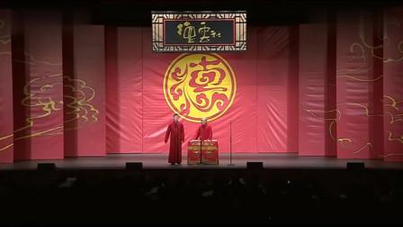 张鹤伦:我纳闷西游记的主题曲,白龙马蹄朝西,那不是往东走吗