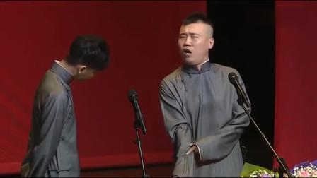 杨九郎花式演绎脑血管病,结果张云雷却这样解读
