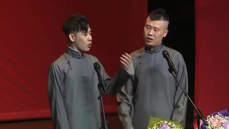 杨九郎:您学哑巴,我学一个健全人,张云雷:这还用学吗