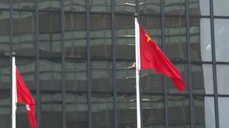 新闻30分 2020 香港 特区:全力支持制裁11名美方人士