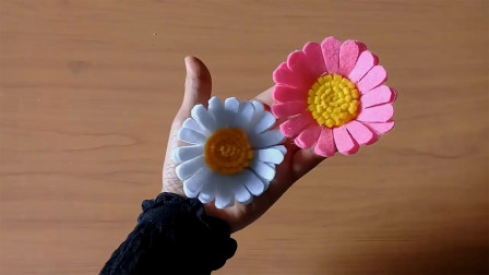 创意布艺手工教程——用不织布做玛格丽特花教程