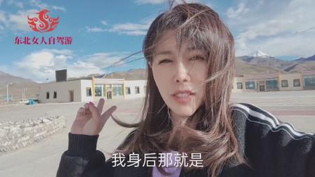 东北女人自驾游:冈仁波齐转山有生命危险吗,听听急救车司机怎么说?