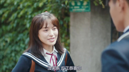 电视剧刺:张蓓蕾喜欢上班长,送上爱心形巧克力,谁知被班长果断拒绝