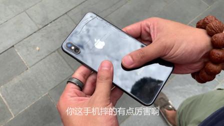 前后屏、摄像头碎裂,有网络锁的iPhoneXSMax能卖多少钱?