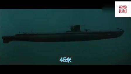 美军驱逐舰捕捉敌方潜艇