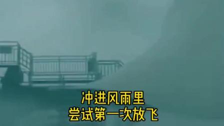 """真正的""""破风者""""!台风""""""""福建,气象人员不畏艰难迎风而上!"""