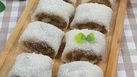 做法超简单的豆沙糯米卷,糯叽叽超好吃!