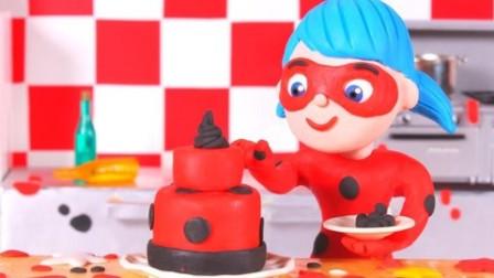 瓢虫雷迪特别篇迪,给艾俊做了生日蛋糕,结果会如何呢