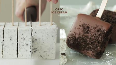 在家中制作超简单的奥利奥雪糕,你想品尝吗?一起来见识下!