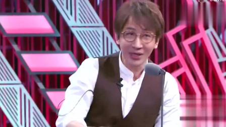 吐槽大会:刘谦吐槽papi酱!主咖不是我吗?papi酱又是谁啊?!