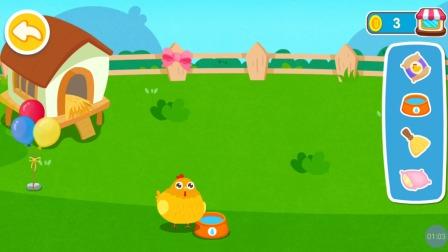 亲子益智游戏047 奇妙农场 育儿早教 宝宝巴士 好习惯养成 儿歌 卡通 动画 儿童游戏