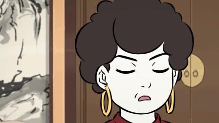 非人哉:为啥有的漫画角色没在动画登场?我想原因可能有二