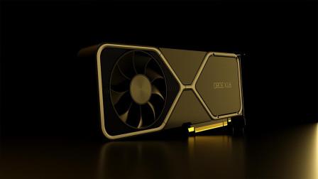 英伟达RTX30系显卡曝光,最高24GB显存