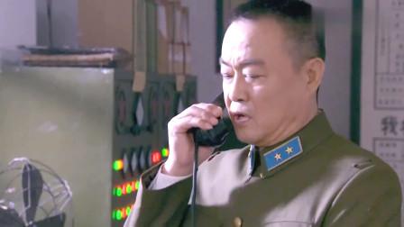 绝密543:首长有魄力,相信肖占武绝对能打下敌机,顿时下令!
