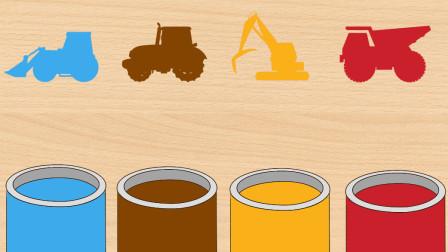 趣味彩色汽车玩具 认识不同颜色和汽车