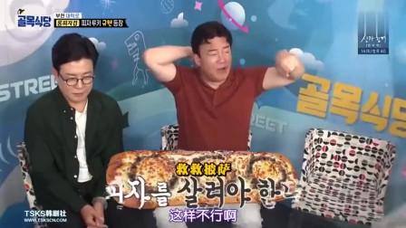 韩国美食家白钟元披萨第一位客人竟然是圭贤,反应很一般,老白很尴尬