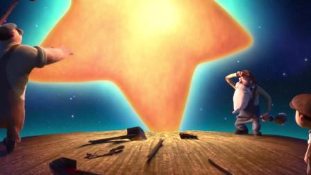 皮克斯奥斯卡创意动画,一家3个大男人,每天在月亮上扫星星