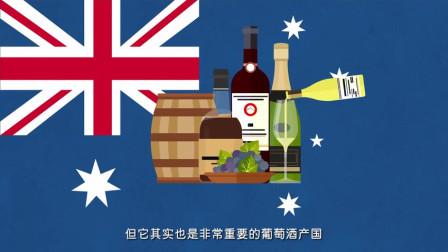 两分钟带你入门澳洲葡萄酒
