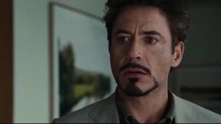 美剧:钢铁侠:我发现了新元素,于是我把家给拆了
