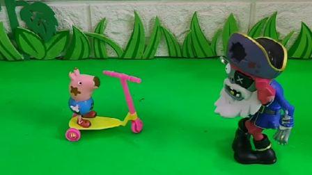 僵尸发现了乔治,就开始哄骗乔治,被葫芦娃发现解救!