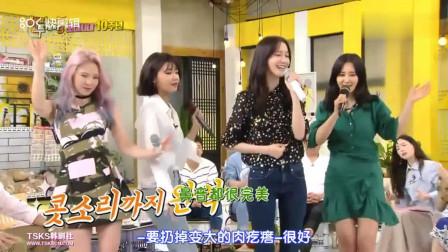 少女时代:Yuri带头蹦迪,5678群魔乱舞,这是准备把录影棚炸了!