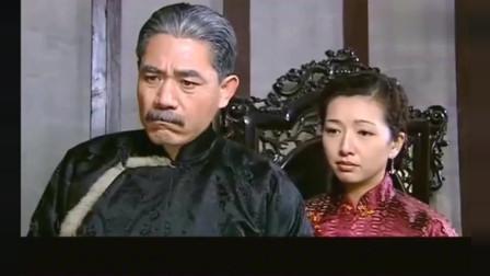 大宅门:杨九红离世,白七爷送九红最后一程,看哭了啊!