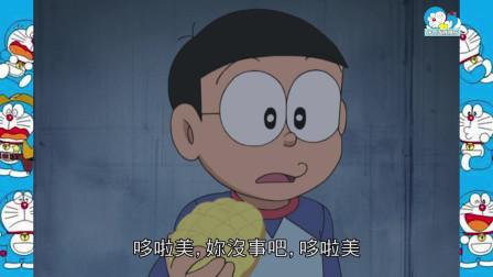 吸X鬼居然害怕菠萝面包?