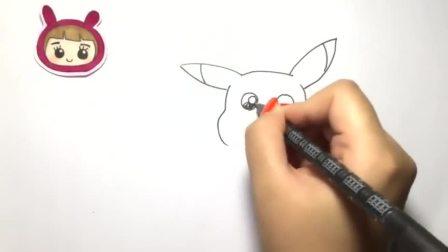 儿童简笔画教程—幼儿学习简笔画认识卡通人物学画皮卡丘