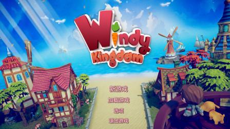 Windy Kingdom-异界农场生活模拟试玩