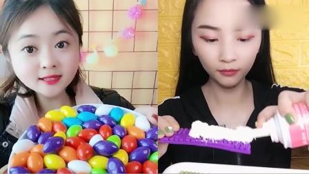 小姐姐直播吃:七彩泡泡糖巧克力糖,看着就过瘾,是我向往的生活