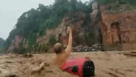 乐山大佛下三男子在洪水中一边游泳一边拍摄大佛景区回应