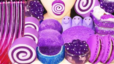 不同种类的创意小甜点,全部都是淡紫色,吃起来满满的香芋味