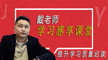 滁州戴老师:报名一级和二级建造师,培训学习前一定关注报考条件