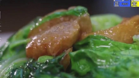 食来运转:福州特色美食,猪油渣炒时蔬,美味十足