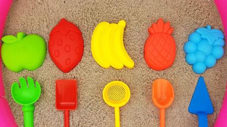 沙滩上的葡萄香蕉菠萝草莓苹果模具玩具,用彩色铲子DIY水果沙子模型。