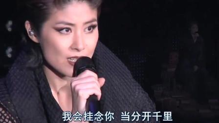陈慧琳不愧是一代歌后,倾情演唱金曲,每首经典勾起80后的回忆!