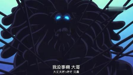 海贼王:波克慕斯战死!月狮化也难免一死,这是万箭穿心啊!