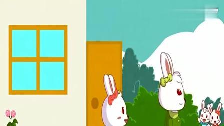 兔小贝儿歌:好听的儿歌,小兔子乖乖,你会唱吗