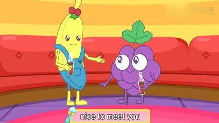 兔小贝儿歌:水果派对,小朋友们吃饱了吗