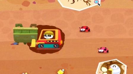 奇奇开着挖掘机遇到了奇怪的虫子能逃跑成功吗?宝宝巴士游戏